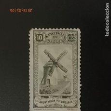 Sellos: ESPAÑA - MUTUALIDAD DE CORREOS - BENEDI - MOLINO - LA MANCHA.. Lote 122014867