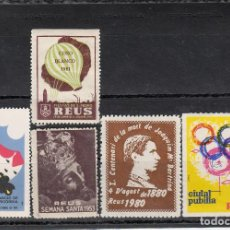 Sellos: LOTE DE 5 VIÑETAS DE REUS 1953-1961-1964-1979-1980. Lote 126719551