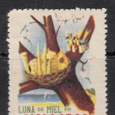 Sellos: VIÑETA LUNA DE MIEL EN MALLORCA . Lote 126720015