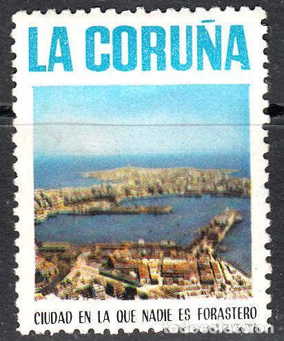 VIÑETA DE LA CORUÑA-CIUDAD EN LA QUE NADIE ES FORASTERO 1965 (Sellos - Extranjero - Viñetas)