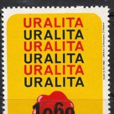 Sellos: VIÑETA URALITA 1969. Lote 126720459