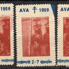 Sellos: 3 VIÑETAS AVA DEL VENDRELL CASTELLERS -1968. Lote 126721083