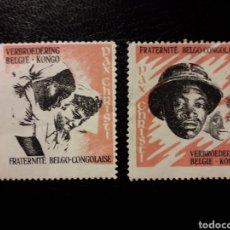 Sellos: CONGO BELGA. 2 VIÑETAS. FRATERNIDAD BELGO CONGOLESA. NUEVAS SIN CHARNELA.. Lote 130140700