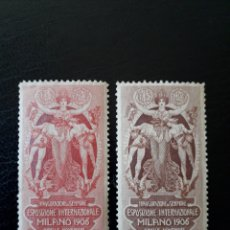 Sellos: ITALIA. 2 VIÑETAS EXPOSICIÓN INTERNACIONAL DE MILÁN 1906. NUEVOS SIN CHARNELA. VER FOTOS.. Lote 130602502