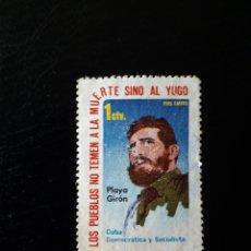 Sellos: CUBA. VIÑETA FIDEL CASTRO Y PLAYA GIRÓN.. Lote 131312652