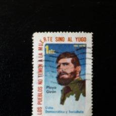 Sellos: CUBA. VIÑETA FIDEL CASTRO Y PLAYA GIRÓN.. Lote 131312660