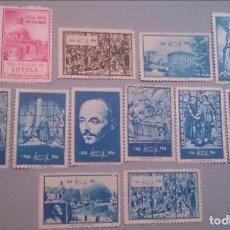 Sellos: OC- COLECCION VIÑETAS - PRO CENTENARIO - 1556 - 1956 - SAN IGNACIO DE LOYOLA -AZPEITIA - GUIPUZCOA.. Lote 132175262