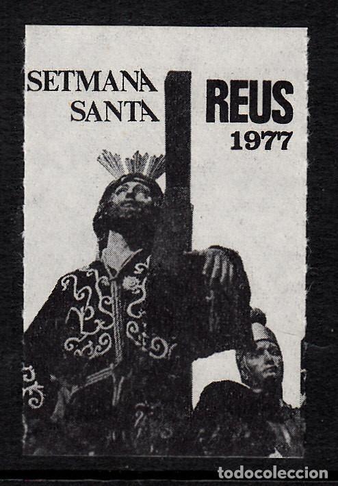 VIÑETA SEMANA SANTA EN REUS 1977 (Sellos - Extranjero - Viñetas)