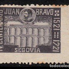 Selos: VIÑETA SEGOVIA - IV CENTENARIO JUAN BRAVO 1921. Lote 133972406