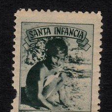 Sellos: VIÑETA SANTA INFANCIA - DIRECCION NACIONAL EN VITORIA . Lote 133972546