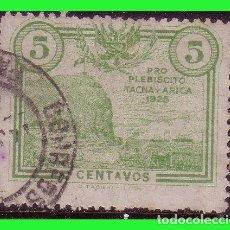 Selos: PERU 1925 PRO PLEBISCITO DE TACNA Y ARICA, 5 CTV. VERDE (O). Lote 135019690