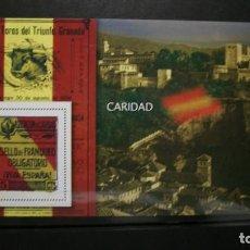 Sellos: ESPAÑA-CARIDAD-GRANADA. Lote 138699122