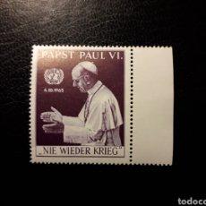 Sellos: AUSTRIA. VIÑETA NUEVA SIN CHARNELA. 1965. PAPA PABLO VI EN LA ONU. 'NUNCA MÁS GUERRAS'.. Lote 142370905