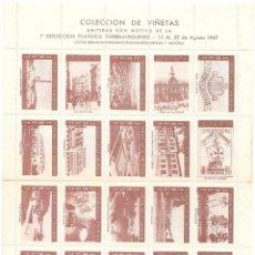 Sellos: TORRELAVEGA VIEÑTAS EXPOSICION AGOSTO 1947 COLOR MARRÓN. SIN CIRCULAR. Lote 145503154