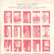 Sellos: TORRELAVEGA 20 VIÑETAS UNIDAS ENTRE SI. CONMEMORACION AGOSTO 1947 COLOR ROJO.. Lote 145503390