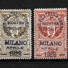 Sellos: ITALIA LOTE DE 4 VIÑETAS SOBRECARGADAS DE LA UNION FILATELICA LOMBARDA MILAN 1928. Lote 148805410