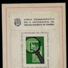 Sellos: VIÑETA - X ANIVERSARIO DEL CIRCULO FILATICO DE VENDRELL Y IX EXPOSICION INTERNACIONAL VENDRELL-60. Lote 149339606