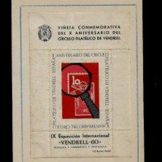 Sellos: VIÑETA - X ANIVERSARIO DEL CIRCULO FILATICO DE VENDRELL Y IX EXPOSICION INTERNACIONAL VENDRELL-60. Lote 149339898