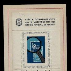 Sellos: VIÑETA - X ANIVERSARIO DEL CIRCULO FILATICO DE VENDRELL Y IX EXPOSICION INTERNACIONAL VENDRELL-60. Lote 149339930