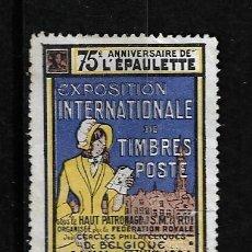 Sellos: BELGICA 1924 VIÑETA DE LA EXPOSICION INTERNACIONAL DE SELLOS DE BRUSELAS USADO . Lote 151870522