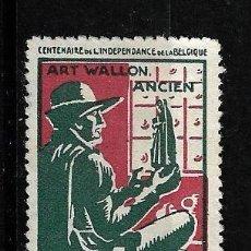 Sellos: BELGICA 1930 VIÑETA DE LA EXPOSICION INTERNACIONAL DE LIEJA. Lote 151873010