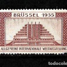 Sellos: BELGICA 1935 VIÑETA DE LA EXHIBICION UNIVERSAL DE BRUSELAS NUEVO Y CHARNELA . Lote 151873246