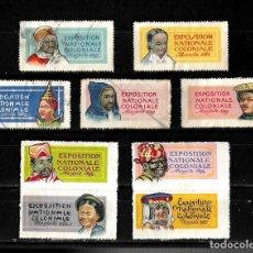 Sellos: FRANCIA 1922 LOTE DE 9 VIÑETAS DE LA EXPOSICION NACIONAL COLONIAL DE MARSELLA. Lote 151874994