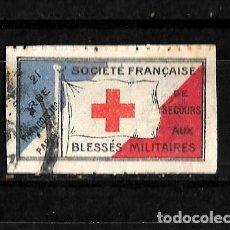Sellos: FRANCIA VIÑETA DE LA SOCIEDAD FRANCESA DE SOCORRO A LOS HERIDOS DE GUERRA USADO . Lote 151951706