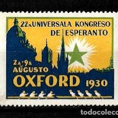 Sellos: GRAN BRETAÑA 1930 VIÑETA DEL 22 CONGRESO MUNDIAL DE ESPERANTO EN OXFORD NUEVO CON CHARNELA. Lote 151952486
