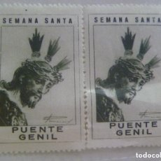 Sellos: LOTE DE 2 VIÑETAS DE LA SEMANA SANTA DE PUENTE GENIL CON SU CRISTO NAZARENO.. Lote 152173166