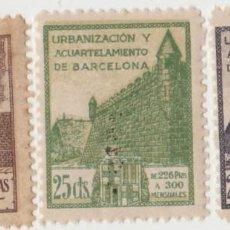 Sellos: LOTE (8) SELLOS VIÑETAS ANTIGUAS BARCELONA. Lote 152472114