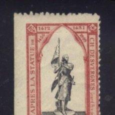 Sellos: S-3141- LA BIENHEUREUSE JEANNE D'ARC.. Lote 156878218