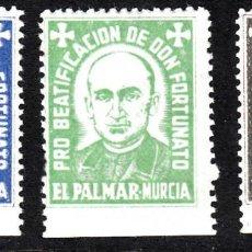 Sellos: 3 VIÑETAS PRO BEATIFICACIÓN DE DON FORTUNATO - EL PALMAR - MURCIA - TRES COLORES . Lote 161572118