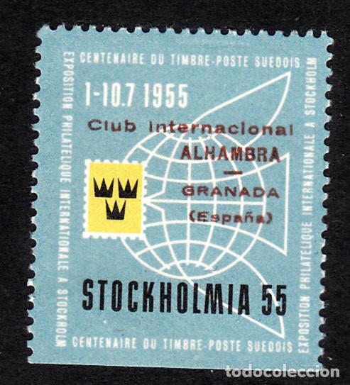 VIÑETA CLUB INTERNACIONAL ALHAMBRA - GRANADA 1955 (Sellos - Extranjero - Viñetas)