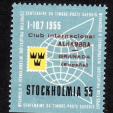 Sellos: VIÑETA CLUB INTERNACIONAL ALHAMBRA - GRANADA 1955. Lote 161577002