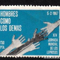 Timbres: VIÑETA XIV JORNADA MUNDIAL DE LOS LEPROSOS -HOMBRES COMO LOS DEMÁS 1967 1,50 PTAS.. Lote 161924886