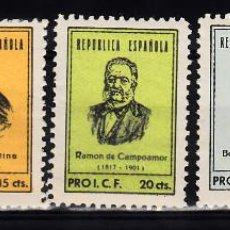 Sellos: 5 VIÑETAS PRO ICF - REPUBLICA ESPAÑOLA . Lote 161935738