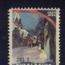Sellos: S-3648- SYDSLESVIG. JUL I . 1962.. Lote 162461970