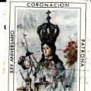 Sellos: VIÑETA XXV ANIV. CORONACION PATRONA DE YECLA 1954-1979 CIRCULADA. Lote 164851742