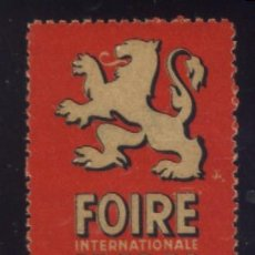 Sellos: S-3937- FRANCIA. FRANCE. FOIRE INTERNATIONALE LYON. 1952. Lote 166804782
