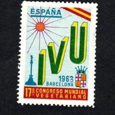 Sellos: VIÑETA CONGRESO MUNDIA.L VEGETARIANO - BARCELONA - 1963 ---RARA----. Lote 171248665
