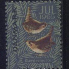 Sellos: S-4155- DINAMARCA. DANMARK. JUL 1965.. Lote 172789725
