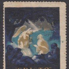 Sellos: VIÑETA CRISTO MISTERIO DE PASIÓN - CERVERA -LLEIDA ---DIFÍCIL---. Lote 175032388