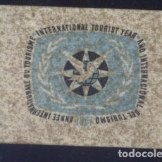Sellos: S-4203- INTERNATIONAL TOURIST YEAR. AÑO INTERNACIONAL DEL TURISMO. 1967.. Lote 175858135