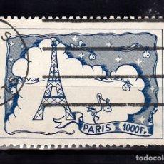 Sellos: CIGUEÑA PARIS FRANCIA. Lote 177077513