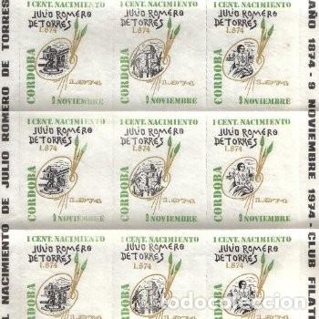 LOTE 3 - 4 PLIEGOS O HOJAS ENTERAS DE VIÑETAS CONMEMORATIVAS (1974 Y 1980) - CÓRDOBA Y BARCELONA (Sellos - Extranjero - Viñetas)