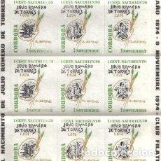 Sellos: LOTE 3 - 4 PLIEGOS O HOJAS ENTERAS DE VIÑETAS CONMEMORATIVAS (1974 Y 1980) - CÓRDOBA Y BARCELONA. Lote 177568287