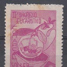 Sellos: VIÑETA II CONGRESO EUCARÍSTICO DE SOLLER 1959. Lote 178283926