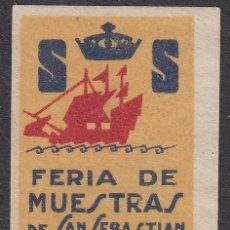 Sellos: VIÑETA FERIA DE MUESTRAS DE SAN SEBASTIAN -1923. Lote 178284205