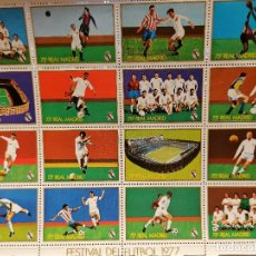 Sellos: SELLOS REAL MADRID 75 ANIVERSARIO VINETAS 1976. Lote 235250375
